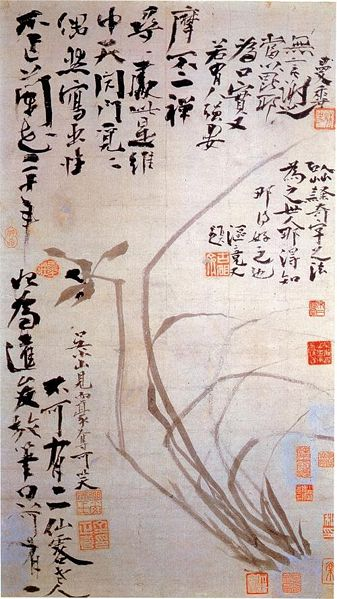 East Asian Calligraphy